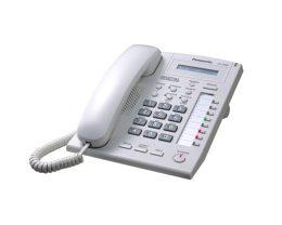 Panasonic KXT7665